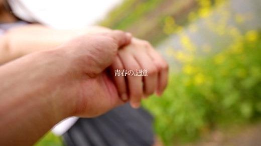 久留木玲 画像 49
