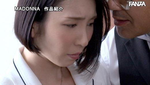 舞原聖 画像 25