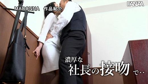 舞原聖 画像 26