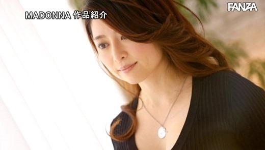 真樹涼子 画像 62