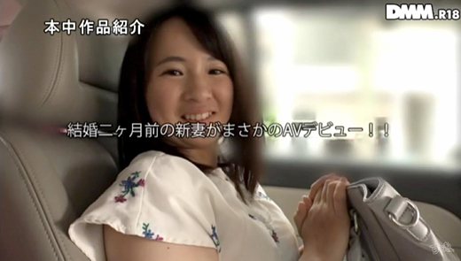 松田真奈 画像 13