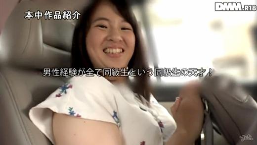 松田真奈 画像 14