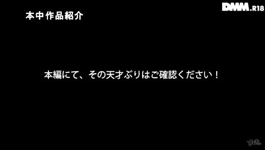松田真奈 画像 28