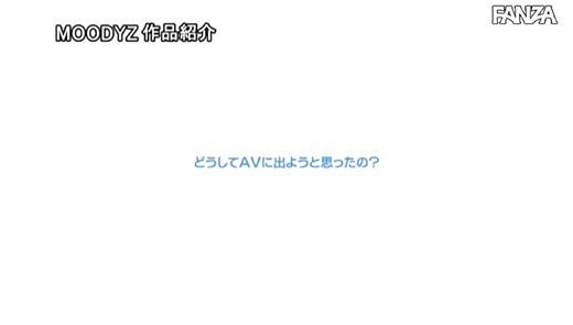 松井悠 画像 38