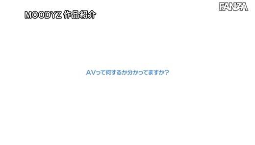 松井悠 画像 40