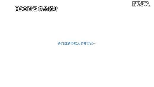 松井悠 画像 42