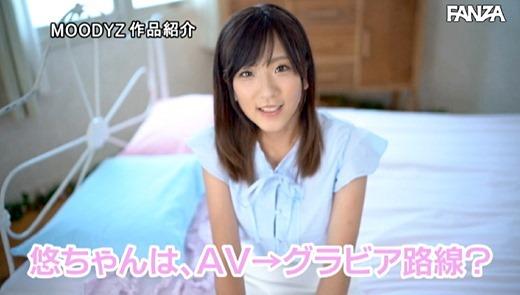 松井悠 画像 43