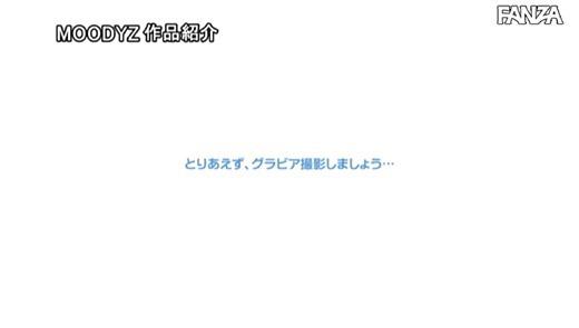 松井悠 画像 44