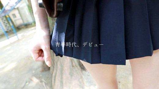 松本いちか 画像 17