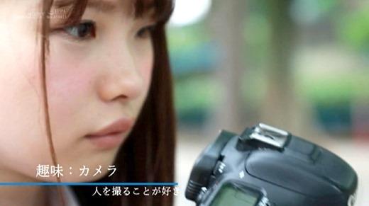 松本いちか 画像 22