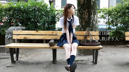 松本いちか 画像 23