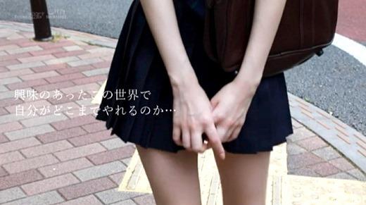 松本いちか 画像 27