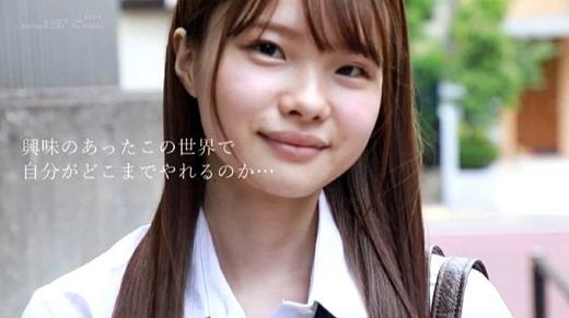 松本いちか 画像 29