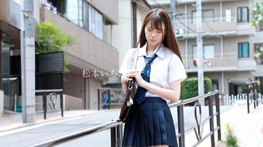 松本いちか 画像 48