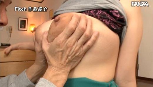 松本菜奈実 画像 108