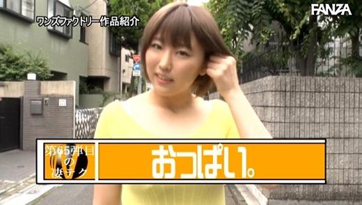 松本菜奈実 画像 47