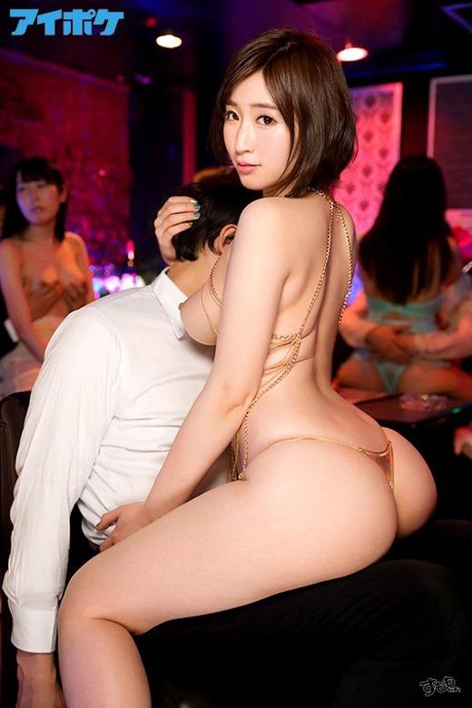 松永さな 画像 15
