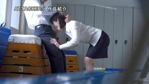松永さな 画像 73