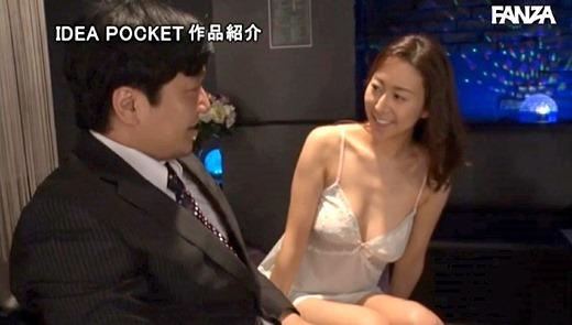 松下紗栄子 画像 40