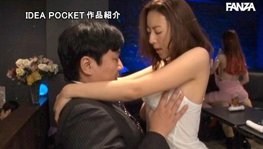 松下紗栄子 画像 43