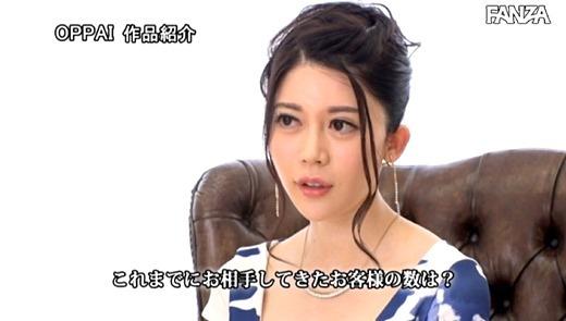 目黒めぐみ 画像 20