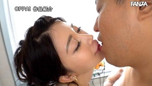 目黒めぐみ 画像 23