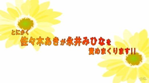 永井みひな 佐々木あき 画像 123
