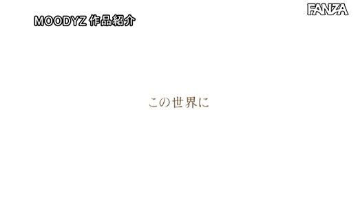 三咲美憂 画像 15
