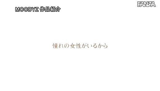 三咲美憂 画像 17
