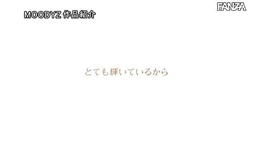 三咲美憂 画像 19