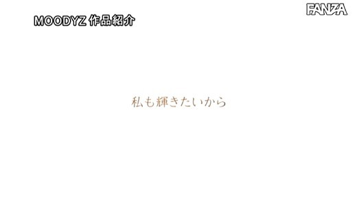 三咲美憂 画像 22