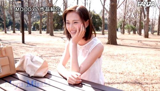 三咲美憂 画像 27