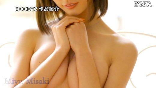 三咲美憂 画像 29