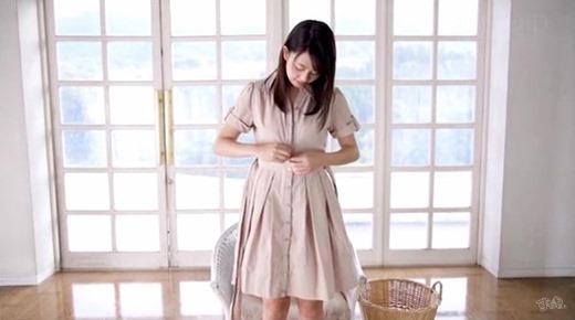 三田杏 画像 13