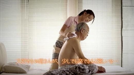 三田杏 画像 70