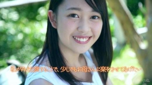 三田杏 画像 84