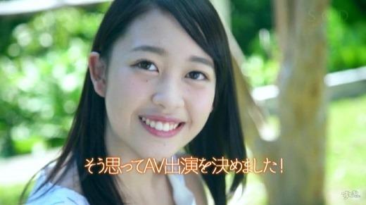 三田杏 画像 85