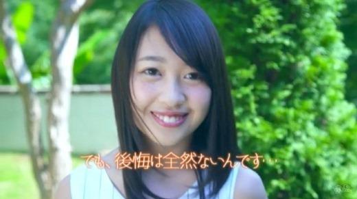 三田杏 画像 86