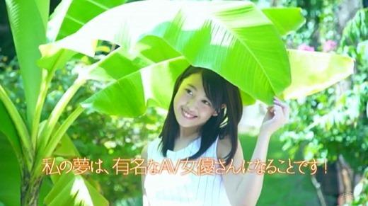 三田杏 画像 96