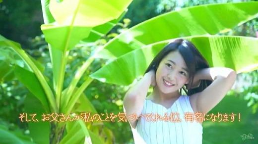 三田杏 画像 97