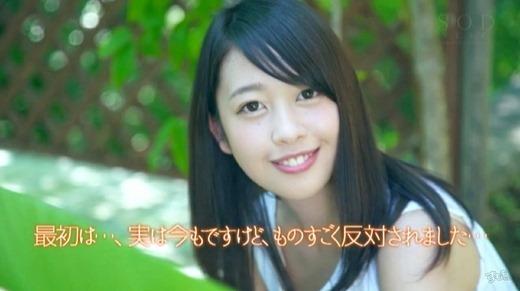 三田杏 画像 100