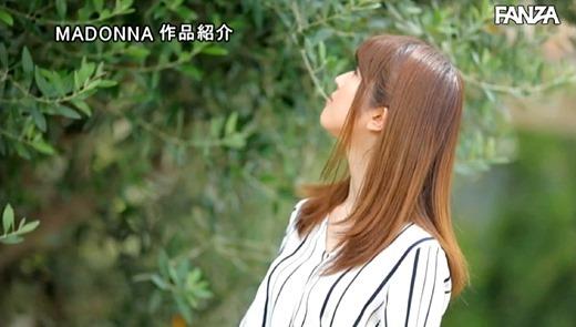 三田真利江 画像 15