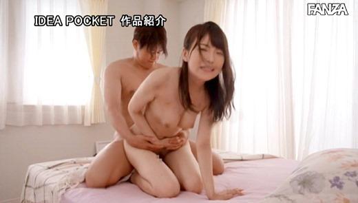 三田ゆい 画像 31