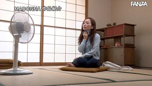 美谷雪絵 画像 25