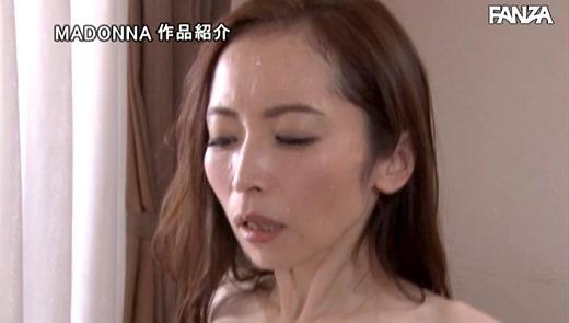 美谷雪絵 画像 44