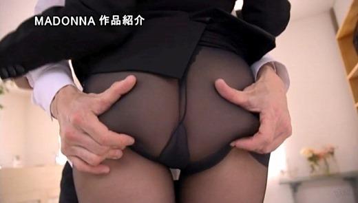 宮川ありさ 画像 39