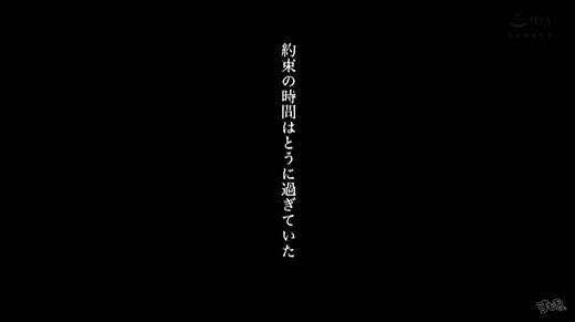 宮脇汐里 画像 18