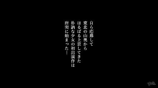 宮脇汐里 画像 21