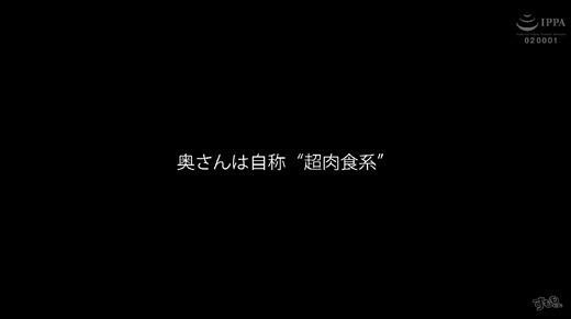 宮澤アオ 画像 25