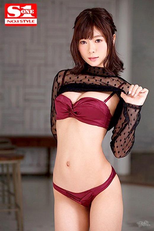 水原乃亜 画像 05